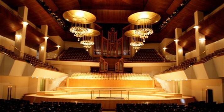 orquesta y coros nacionales
