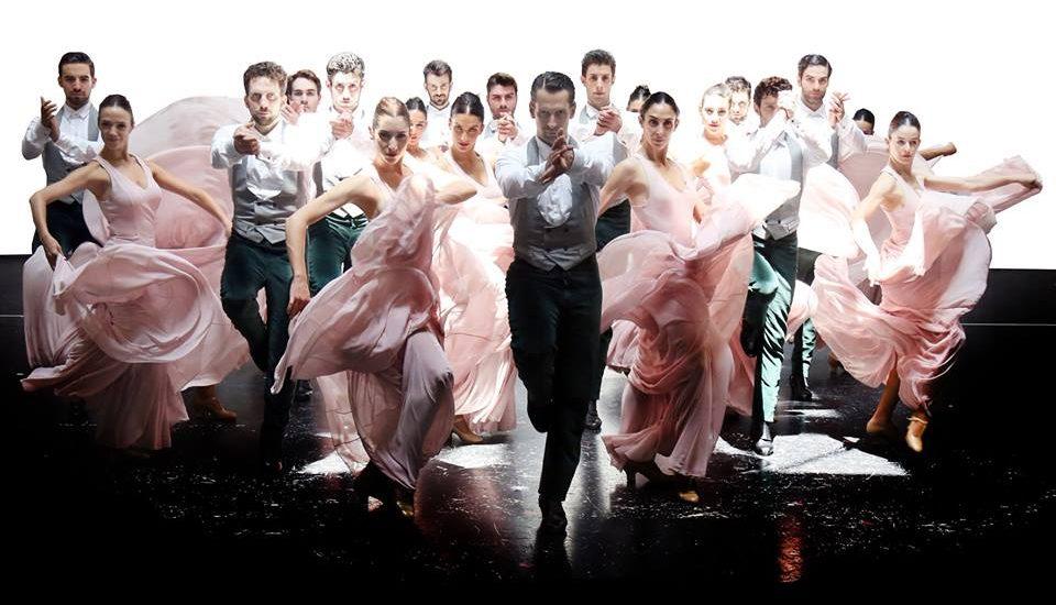Alento zaguan ballet nacional espana