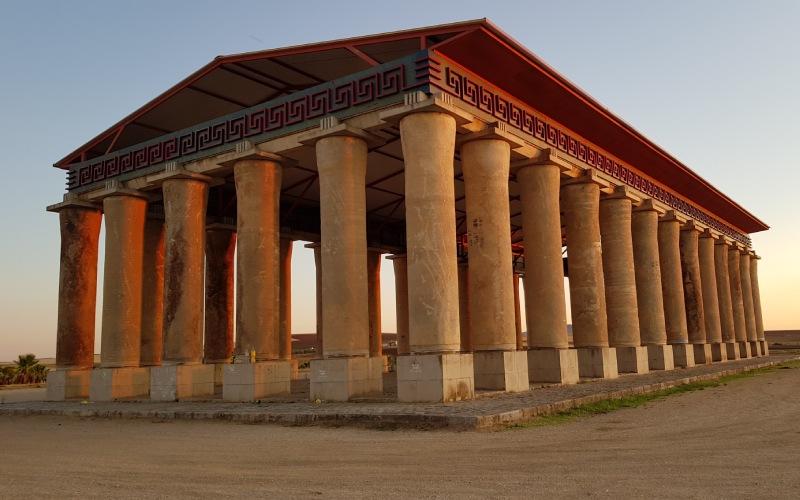 Monumento ecológico de Don Benito