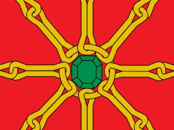Repasa la historia del escudo de Navarra