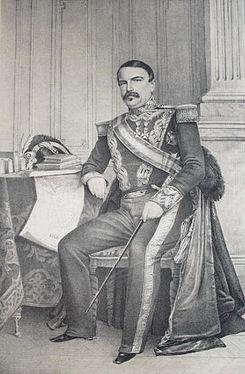General Urbiztondo