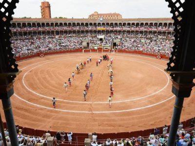 Plaza de Toros de Salamanca, La Glorieta