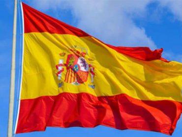 La historia de la bandera española