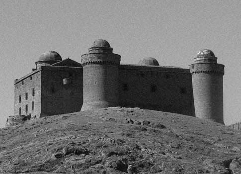 antigua foto Castillo de La Calahorra