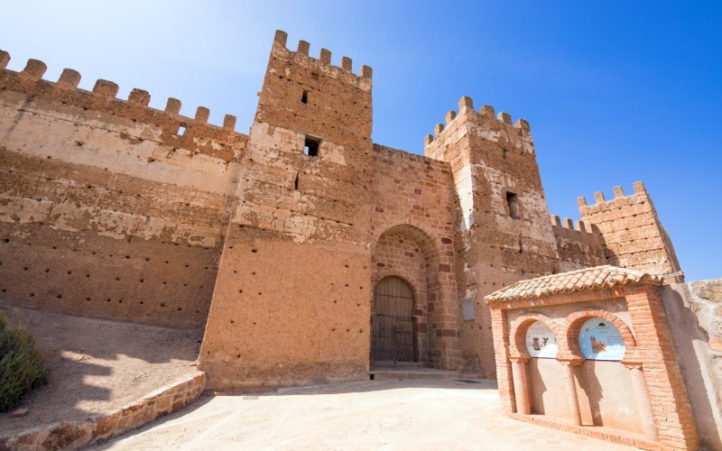 Puerta principal del castillo de Burgalimar