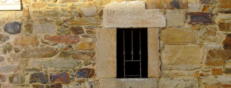 Emparedadas de Astorga
