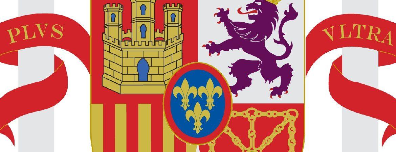 Detalle escudo de España actual