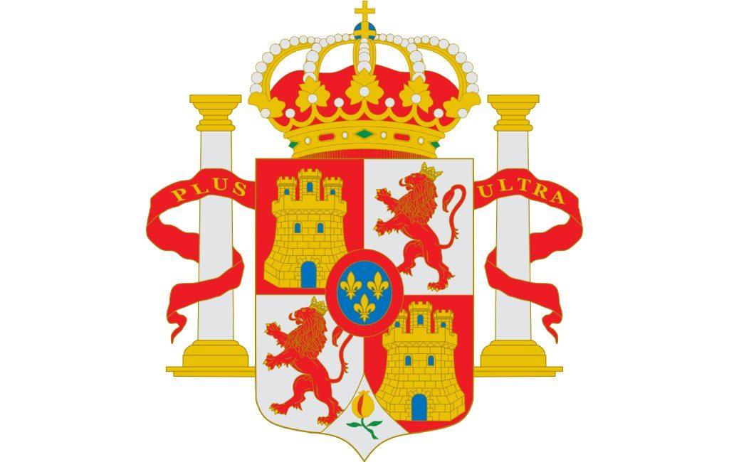 Blasón abreviado. precedente clave en la historia del escudo de España