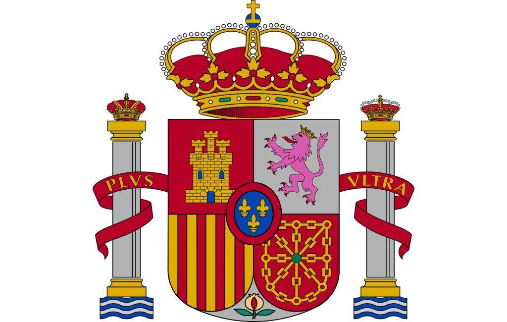 Historia del Escudo de España