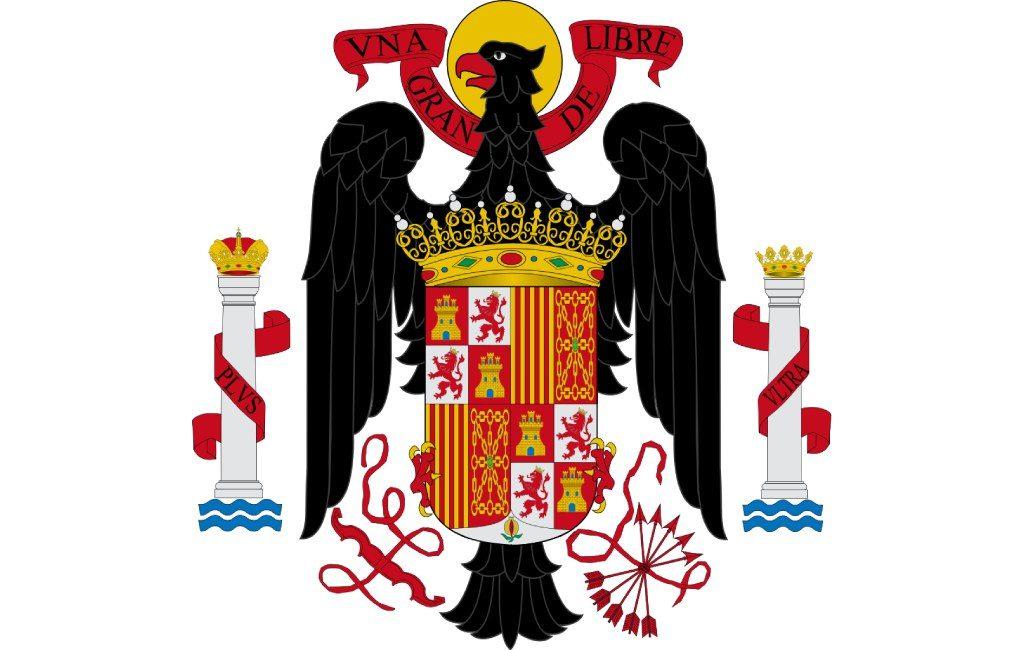 Escudo de España durante la dictadura franquista