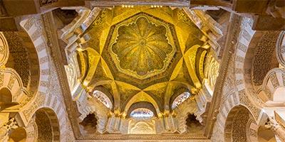 cupula mezquita cordoba