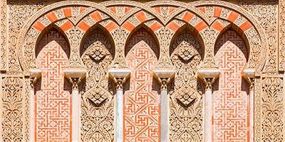 detalle mudejar mezquita codoba