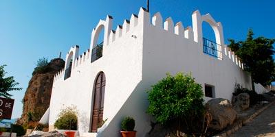 Mirador del Castillo Baluarte de Comares