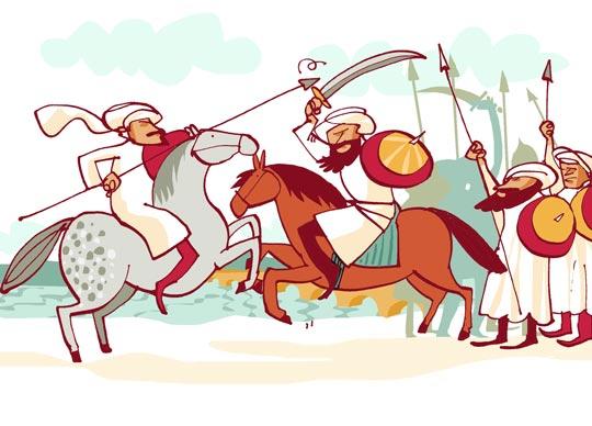 indomita merida islamica