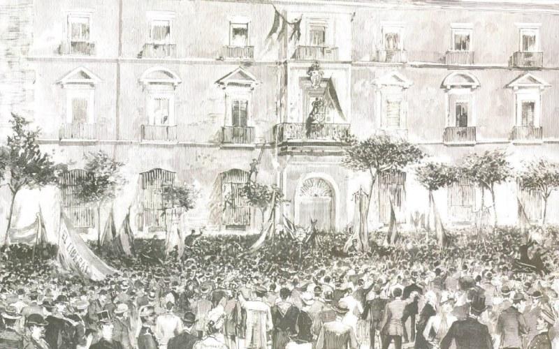 Boceto de la Casa de los Heros | Wikimedia
