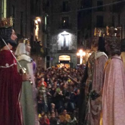 Girona / Sant Narcís