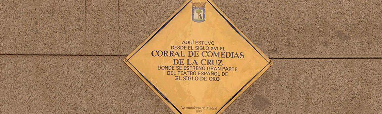 Teatro de la Cruz