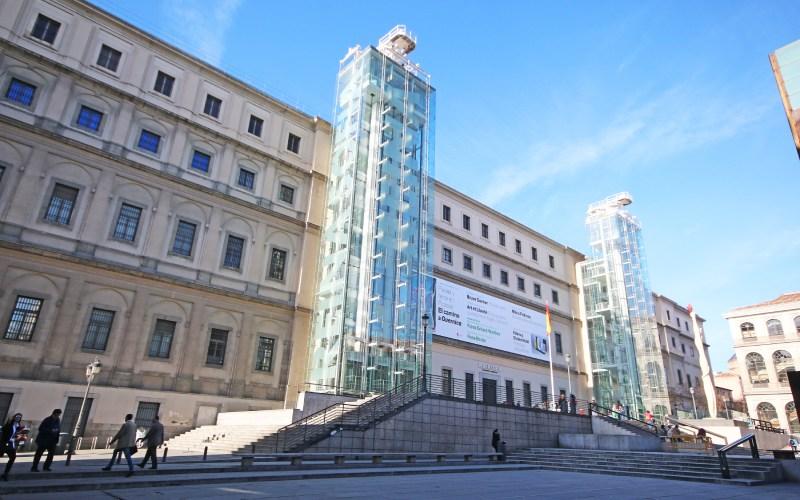 Fachada del Museo Nacional Centro de Arte Reina Sofía